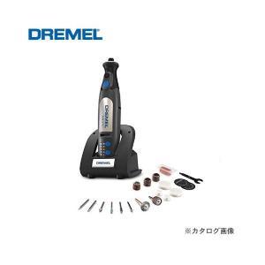 (お買い得)(アクセサリーキット付)ドレメル DREMEL バッテリーミニルーター MICRO 8050
