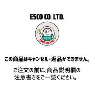 エスコ ESCO EA840DK-2 DC12V/1360kg 電動ウィンチ(直流)