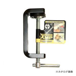 アイガーツール EG精密クランプ M-4|kys
