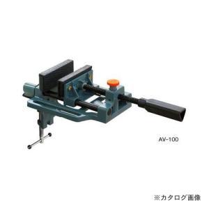 SSPOWER アルミバイス AV-100|kys