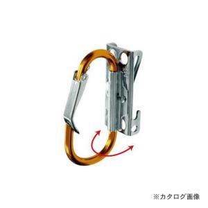 モトコマ MKK カラビナ工具差しホルダー(大/ゴールド仕上げ/アルミカラビナ) KSH-4G|kys