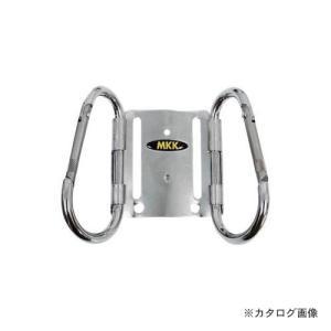 モトコマ MKK ダブルシリーズ ダブルカラビナ KO-10|kys