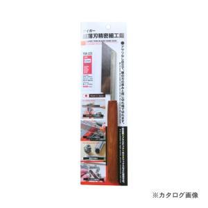 アイガーツール アイガー超薄刃精密鋸 TSR225|kys