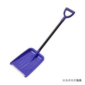 【期間限定!6%OFFクーポン配布】コンパル カルスコ635...