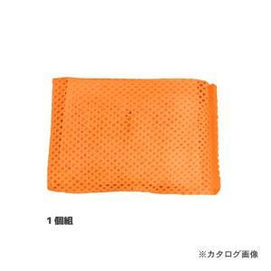 アイスリー工業 カラフルクリーン オレンジ 1個組 3563 kys