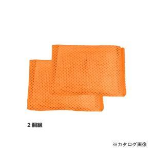 アイスリー工業 カラフルクリーン オレンジ 2個組 3567 kys