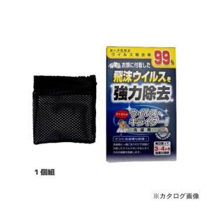 アイスリー工業 ウイルス・キライダー(洗濯用) 1個組 3466 kys