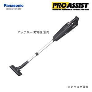 (お買い得)パナソニック Panasonic EZ3744 リチウムイオン フロアクリーナー
