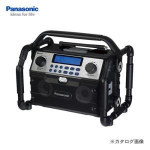 (お買い得)パナソニック Panasonic EZ37A2 工事用 充電ラジオ&ワイヤレススピーカー|kys