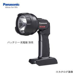 (お買い得)パナソニック Panasonic EZ37C1 リチウムイオン 工事用充電式ライト|kys