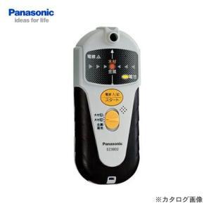 (お買い得)パナソニック Panasonic EZ3802 壁うらセンサー