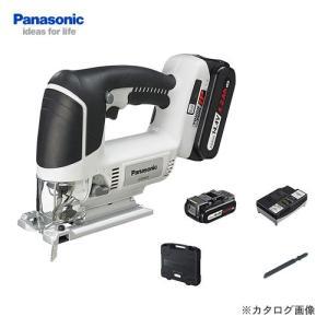 (お買い得)パナソニック Panasonic EZ4541LS2S-B 14.4V 4.2Ah 充電式ジグソー (黒)|kys