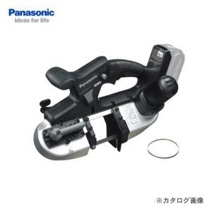 (お買い得)パナソニック Panasonic EZ45A5X-B バンドソー 本体のみ|kys