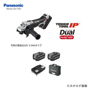 (お買い得)パナソニック Panasonic EZ46A1LJ2G-H Dual 18V 5.0Ah 充電ディスクグラインダー 100 kys