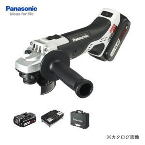 パナソニック Panasonic 14.4V 4.2Ah 充電式ディスクグラインダー 100 EZ46A1LS2F-H kys