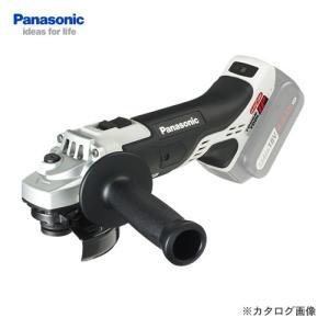 (お買い得)パナソニック Panasonic EZ46A1X-H 充電式ディスクグラインダー 100 本体のみ|kys