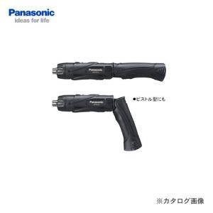 パナソニック Panasonic EZ7410XB1 3.6V 充電式スティックドリルドライバー (黒) 本体のみ|kys