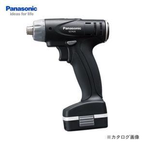 (お買い得)(予備電池付)パナソニック Panasonic EZ7420LA2S-B 7.2V 1.5Ah 充電式ドリルドライバー SLIMO (サマーセール)|kys