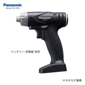 パナソニック Panasonic 7.2V 充電式ドリルドライバー SLIMO 本体のみ EZ7420X-B|kys