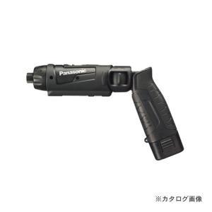 (お買い得)パナソニック Panasonic EZ7421LA2S-B 7.2V 1.5Ah 充電スティックドリルドライバー 電池2個付 黒(ブラック) kys