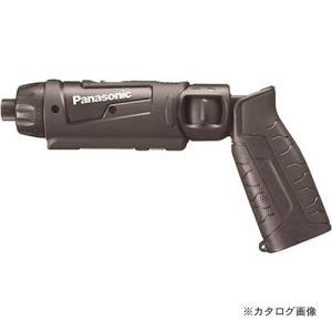 パナソニック Panasonic EZ7421X-B 充電スティックドリルドライバー 本体のみ 黒(ブラック)|kys