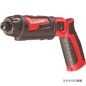 パナソニック Panasonic EZ7421X-R  充電スティックドリルドライバー 本体のみ 赤(レッド)|kys