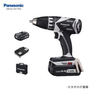 パナソニック Panasonic 14.4V 3.0Ah 充電式ドリルドライバー EZ7441LP2S-H|kys