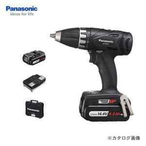 パナソニック Panasonic EZ7441LS2S-B 14.4V 4.2Ah 充電式ドリルドライバー (黒)|kys
