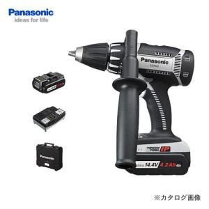 パナソニック Panasonic 14.4V/4.2Ah 充電式ドリルドライバー EZ7442LS2S-H|kys