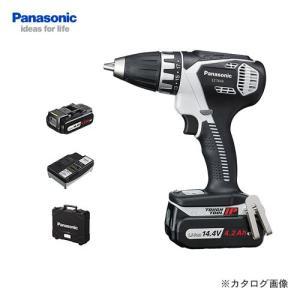 パナソニック Panasonic 充電式 自動変速ドリルドライバー(グレー) EZ7443LS2S-H|kys
