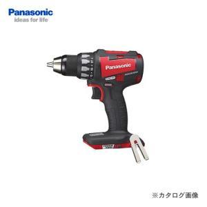 (お買い得)パナソニック Panasonic EZ74A2X-R 充電ドリルドライバー 本体のみ (赤)|kys