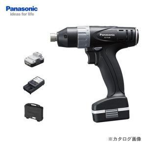 (お買い得)(予備電池付)パナソニック Panasonic EZ7520LA2S-B 7.2V 1.5Ah 充電式マルチインパクトドライバー SLIMO (サマーセール)|kys