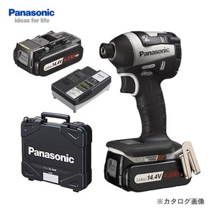 お買い得 パナソニック Panasonic EZ75A7LS2F-H Dual 14.4V 4.2Ah 充電式インパクトドライバー フルセット グレー の商品画像|ナビ