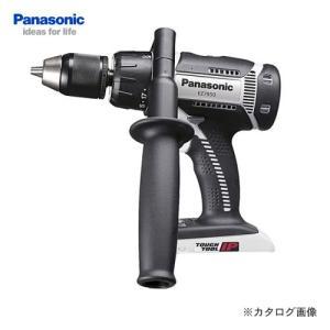 パナソニック Panasonic 18V 充電式振動ドリル&ドライバー 本体のみ EZ7950X-H kys