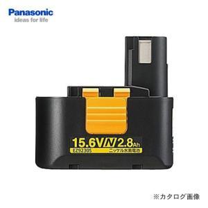 パナソニック Panasonic EZ9230S 15.6V 2.8Ah ニッケル水素 電池パック Nタイプ|kys