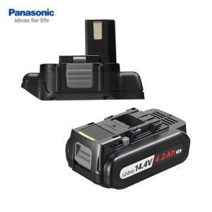 (お買い得)パナソニック Panasonic EZ9740ST 12V→14.4V変換 電池アダプタ EZ9740 + 電池パック EZ9L45 セット|kys