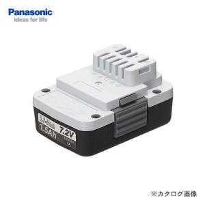 パナソニック Panasonic EZ9L20 7.2V 1.5Ah リチウムイオン電池パック LAタイプ|kys