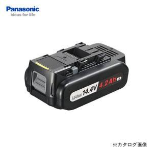 (お買い得)パナソニック Panasonic EZ9L45 14.4V 4.2Ah リチウムイオン電池パック LSタイプ|kys