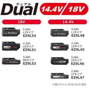 (お買い得)パナソニック Panasonic EZ9L45 14.4V 4.2Ah リチウムイオン電池パック LSタイプ|kys|02