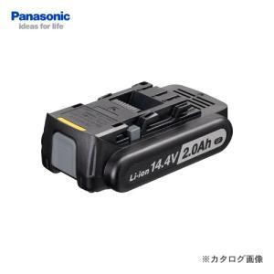 パナソニック Panasonic EZ9L47 14.4V 2.0Ah リチウムイオン電池パック LFタイプ|kys