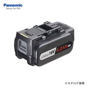 パナソニック Panasonic EZ9L51 18V 4.2Ah リチウムイオン電池パック LSタイプ|kys