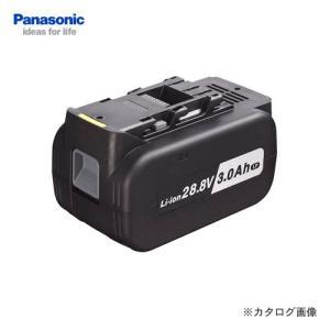 (お買い得)パナソニック Panasonic EZ9L82 28.8V 3.0Ah リチウムイオン電池パック LPタイプ|kys