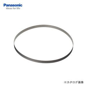 (お買い得)パナソニック Panasonic EZ9SXMJ4 バンドソー純正刃(18山)(2本組)|kys