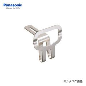 (お買い得)パナソニック Panasonic EZ9X015 カラビナ対応フック|kys