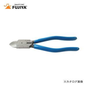 (お買い得)フジ矢 FUJIYA プラスチックニッパ(ラウンド刃) 175mm 90-175|kys