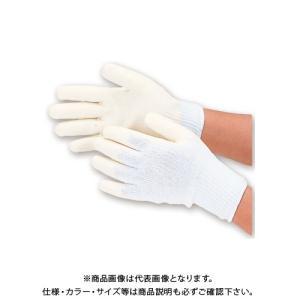 おたふく手袋 #329 ソフト(白)わん曲 ゴム引サラシ フリー :fku-210222 ...