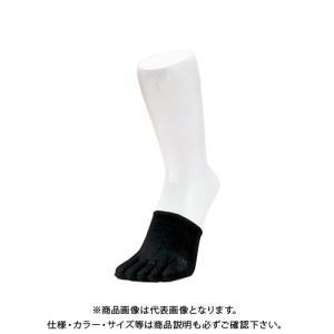 おたふく手袋 #720 ユビガード 2足組 黒・ブラック|kys