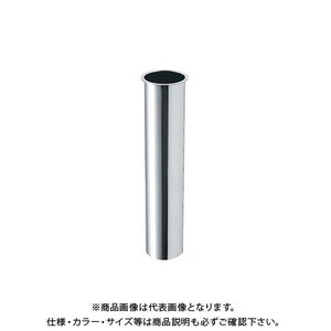 カクダイ 排水テール/25 9458A