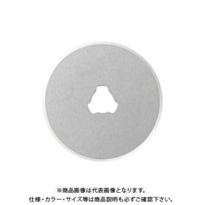 オルファ OLFA 円形刃28ミリ替刃2枚入ブ...の関連商品1