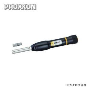 プロクソン PROXXON マイクロ・クリック MC2 No.83343 kys